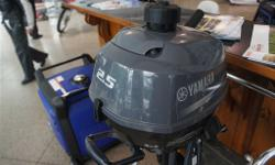 Call for price. Many outboard motors in stock, call for larger models.