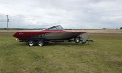 Boat only has a total of 56 hrs. 8.1L engine, American Turbine SD309, Heater, Fish finder. Never been on river, no dents.