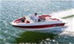 Sporty looks, tons of storage, a smooth ride and an attractive price put the 180 in a class of its own. Savor long days on the water thanks to the fuel-efficient standard 90 horsepower Mercury OptiMax. Exceptional cockpit space, a helm seat with flip-up