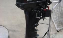 2012 Mercury 25HP Sea Pro - Long Shaft Two-Stroke Manual Start Outboard - 116lbs, Side Shifting Level, Twist throttle, Includes 25 litre fuel tank and hose.
