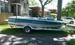 The boat was very well looked after and her interier, exterier and engine are in very good condition. She has a bimini, teak swim platform, additional side mirror and very soft wake. She is on the water in Rosedale Marina , Fenelon Falls ( Balsam Lake)