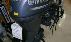 2011 Yamaha F40LA 4 stroke remote outboard with a long shaft. Was originally $5,299 but is now on special for $4,999 + HST. Call Hully Gully marine sales today 519-685-8045!