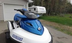 2008 Bombardier Seadoo 155 hp Serviced Professionally every year. 56 hours on it Good shape - few scratches. Only used 4 times last year Cover and trailer are included Selling because I want to upgrade to a boat. Email or call 5064241906