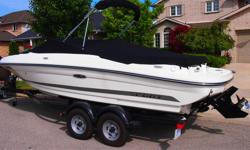 2013 Sea Ray 205 Sport with custom trailer. Maintained and loved at Sea Ray dealer. Offering this boat for sale as I am moving to a part of the country where I cannot use it. I will include the Garmin chartplotter which I installed. Boat is currently