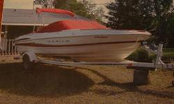 No need to buy new - save thousands - this boat is in immaculate condition. It has been dealer maintained, stored inside during winter months and has approx. 100 hours logged. Enjoy boating in this fuel efficent family boat that can be used for water