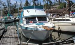 1981 28.5 Trend, Command Bridge, Excellent condition, surveyed, recently upgraded with new stringers and railings, excellent family boat, HWT, fridge, stove, barbecue, showers, holding tank, new canvas, new all over winter cover, great for fishing, diving